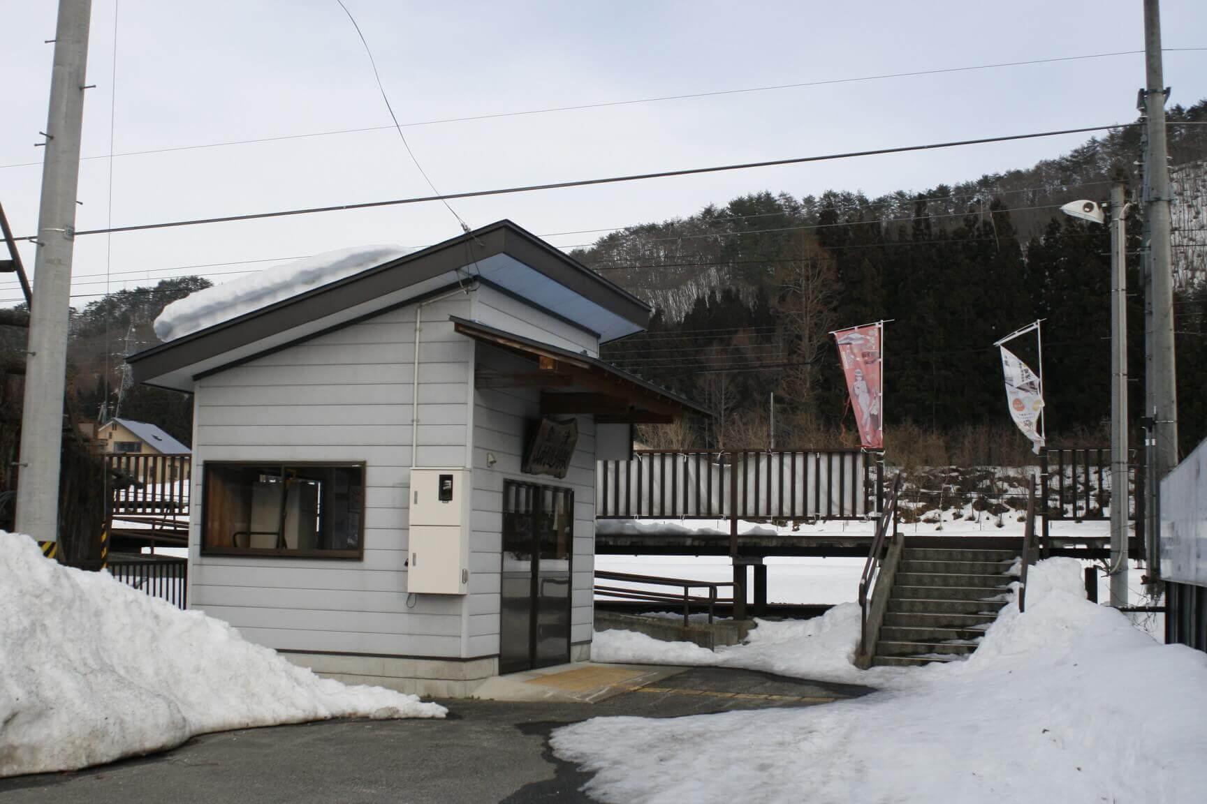会津山村道場駅
