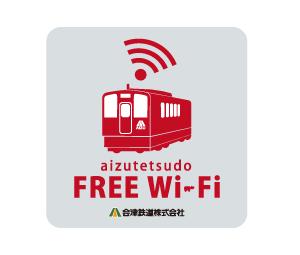 Aizutetsudo Free Wi-Fi