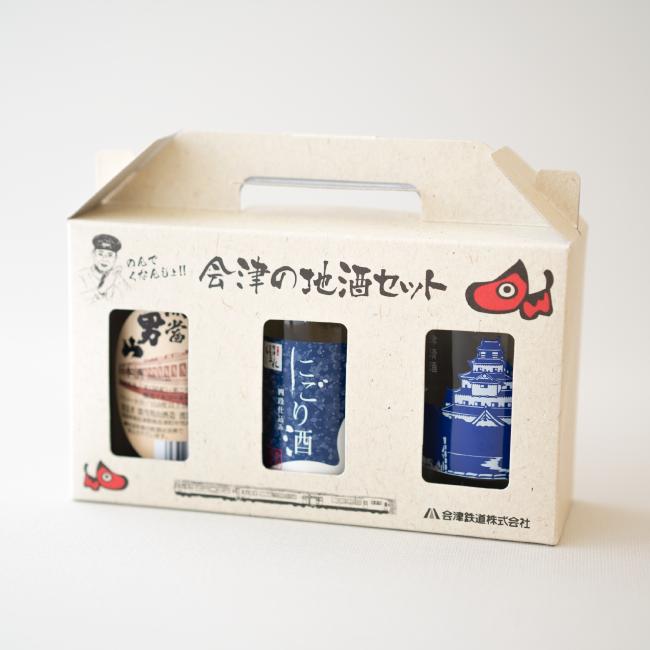 会津の地酒セット