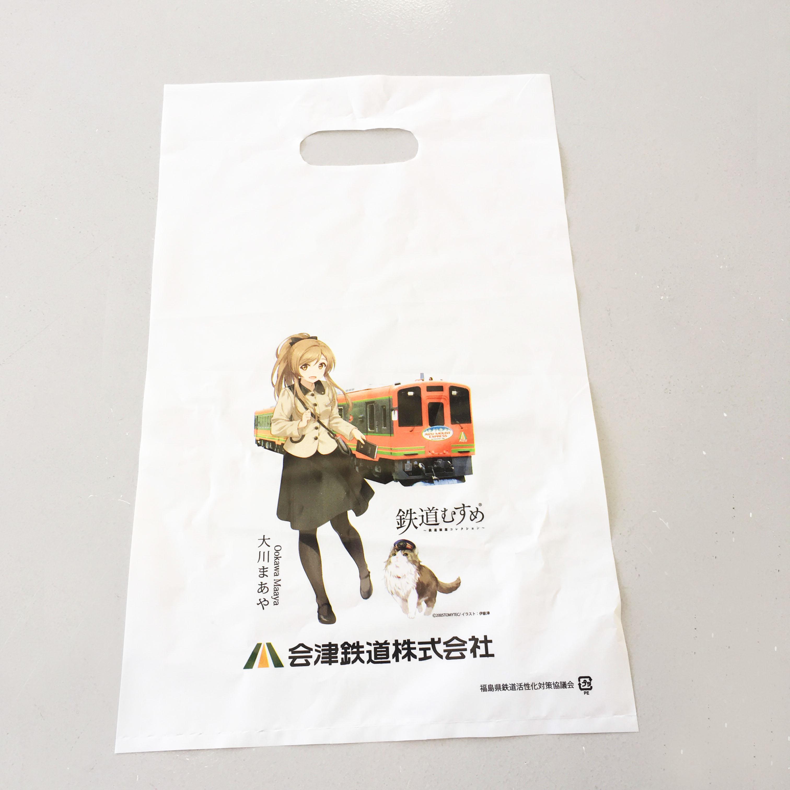 大川まあや ショッピング袋